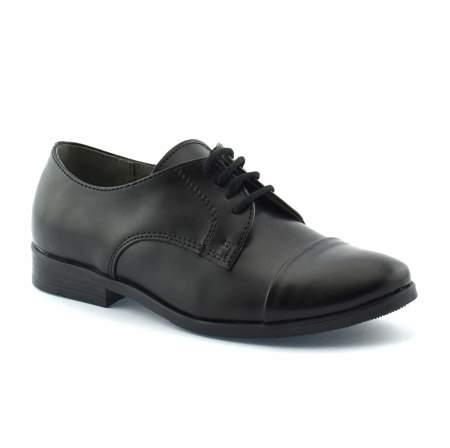 Buty komunijne dla dzieci Kornecki 2449